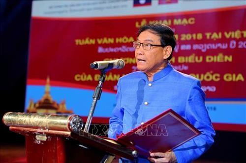 Giao lưu nghệ thuật thắm tình hữu nghị Việt Nam-Lào - ảnh 1