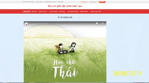 Ban Sáng tạo website tự học tiếng và chữ viếtcủa  dân tộc Thái - ảnh 2