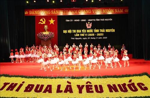 Chủ tịch Quốc hội Nguyễn Thị Kim Ngân dự Đại hội thi đua yêu nước tỉnh Thái Nguyên - ảnh 2