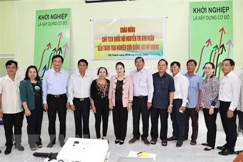Chủ tịch Quốc hội Nguyễn Thị Kim Ngân thăm và làm việc tại tỉnh Sóc Trăng - ảnh 1