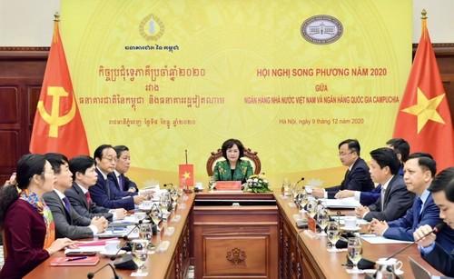 Các ngân hàng thương mại của Việt Nam tại Campuchia đã đóng góp cho sự phát triển kinh tế Campchia - ảnh 1