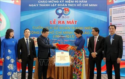 Ra mắt cuốn Lịch sử Đoàn Thanh niên Cộng sản Hồ Chí Minh - ảnh 1