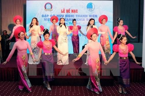 Bế mạc Gặp gỡ Hữu nghị Thanh niên Việt Nam - Campuchia 2017 - ảnh 1