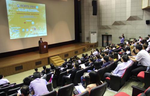 Năm 2017 – một năm sôi động của phong trào sinh viên Việt Nam tại Hàn Quốc - ảnh 2
