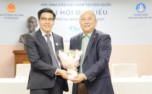 Đại hội lần thứ VII Hội sinh viên Việt Nam tại Hàn Quốc - ảnh 4