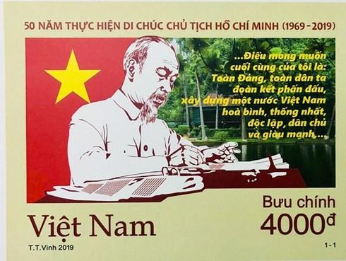 """Phát hành bộ tem """"50 năm thực hiện Di chúc Chủ tịch Hồ Chí Minh (1969-2019)"""" - ảnh 1"""