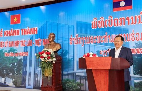 Khánh thành trụ sở Ủy ban hợp tác Lào-Việt Nam, quà tặng của Chính phủ Việt Nam - ảnh 1