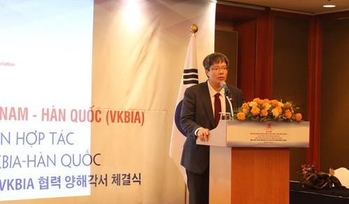Ra mắt Hiệp hội Doanh nhân và Đầu tư Việt Nam - Hàn Quốc - ảnh 1
