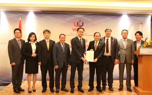 Ra mắt Hiệp hội Doanh nhân và Đầu tư Việt Nam - Hàn Quốc - ảnh 3
