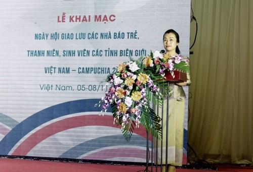 Khai mạc Ngày hội giao lưu các nhà báo trẻ, thanh niên, sinh viên các tỉnh biên giới Việt Nam - Campuchia  - ảnh 3