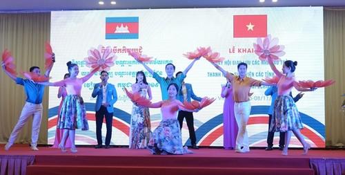Phát huy tình đoàn kết giữa thanh niên hai nước Việt Nam - Campuchia - ảnh 1