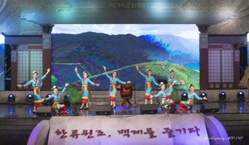 Tăng cường quảng bá văn hóa Việt Nam đến bạn bè quốc tế - ảnh 1