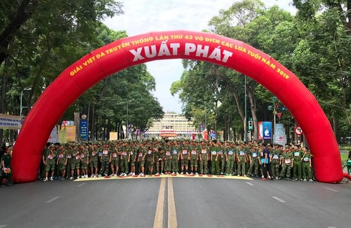 Nhiều hoạt động kỷ niệm 75 năm Ngày thành lập Quân đội nhân dân Việt Nam - ảnh 1