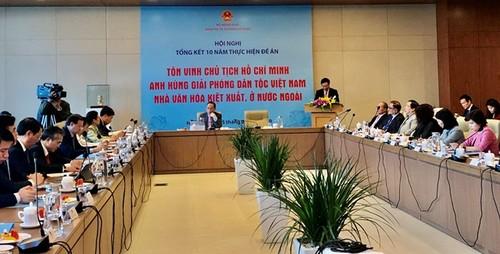 Tiếp tục lan tỏa những giá trị to lớn về tư tưởng, văn hóa, đạo đức Hồ Chí Minh ở nước ngoài - ảnh 2