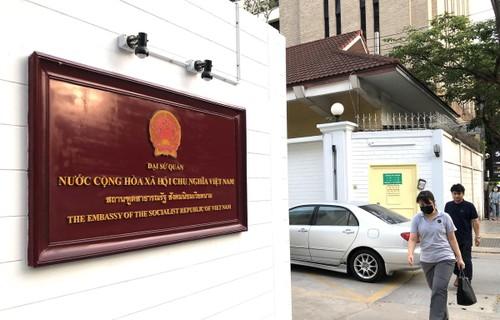 Cơ quan ngoại giao Việt Nam khuyến nghị người Việt Nam tại Lào, Thái Lan bình tĩnh và hạn chế đi lại - ảnh 2