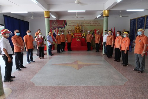 Kiều bào Udon Thani, Thái Lan tổ chức Giỗ tổ Hùng Vương - ảnh 1