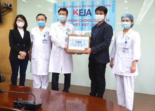 Hội chuyên gia, trí thức Việt Nam - Hàn Quốc lan tỏa yêu thương - ảnh 6