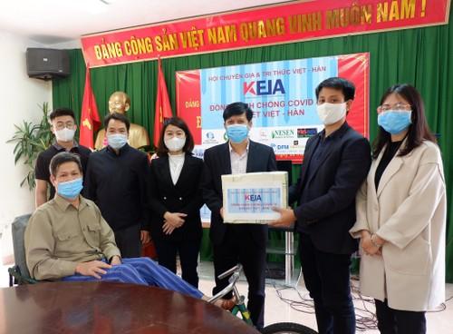 Hội chuyên gia, trí thức Việt Nam - Hàn Quốc lan tỏa yêu thương - ảnh 4