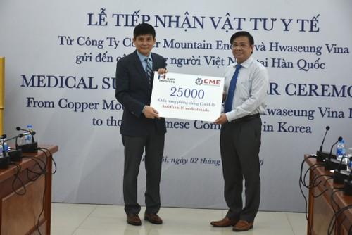 Doanh nghiệp Hàn Quốc trao vật tư y tế hỗ trợ người Việt Nam ở nước ngoài - ảnh 4
