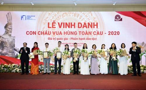 Giữ gìn bản sắc văn hoá dân tộc qua dự án Ngày Quốc tổ Việt Nam toàn cầu - ảnh 3