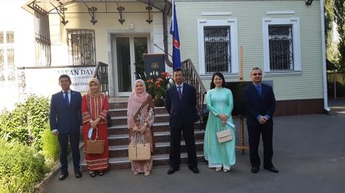 Lễ thượng cờ nhân kỷ niệm 53 năm ngày thành lập ASEAN - ảnh 1