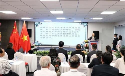 Họp mặt kỷ niệm lần thứ 71 Quốc khánh Trung Quốc - ảnh 1