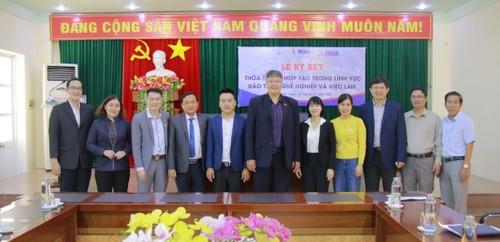 VKBIA ký kết hợp tác toàn diện với địa phương Yongsan (Hàn Quốc) - ảnh 4