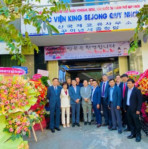 VKBIA ký kết hợp tác toàn diện với địa phương Yongsan (Hàn Quốc) - ảnh 5