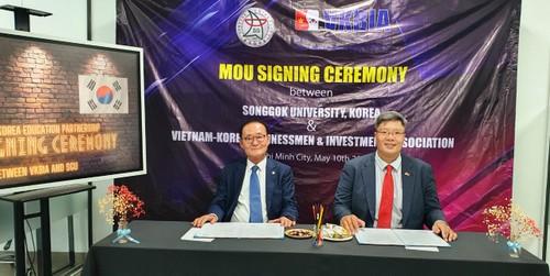 Liên kết giáo dục và đào tạo, phát triển nguồn nhân lực chất lượng cao tại Việt Nam và Hàn Quốc - ảnh 2