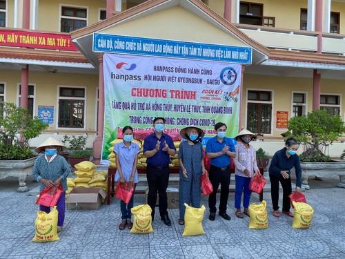 Hội người Việt Nam tại Gyeongbuk-Daegu, Hàn Quốc đồng hành  cùng Việt Nam đẩy lùi dịch bệnh Covid-19 - ảnh 2