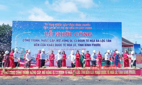 Nâng cấp tuyến quốc lộ kết nối Bình Phước với Campuchia - ảnh 1