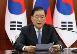 Séoul promet des efforts pour promouvoir «les valeurs onusiennes de paix, liberté et prospérité» sur la péninsule - ảnh 1
