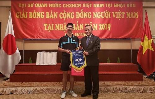 Hoạt động tăng cường gắn kết cộng đồng người Việt Nam tại Nhật Bản - ảnh 1