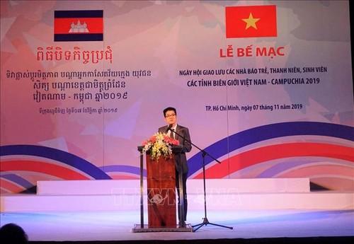Bế mạc Ngày hội giao lưu các nhà báo trẻ, thanh niên, sinh viên các tỉnh biên giới Việt Nam - Campuchia năm 2019 - ảnh 1