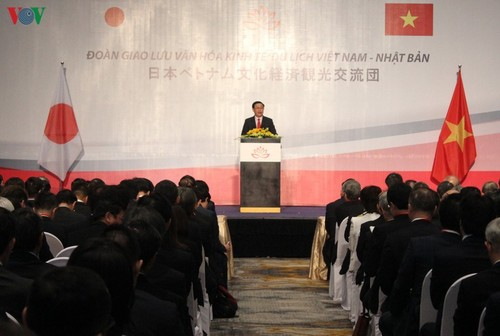 Hội nghị xúc tiến đầu tư Việt Nam - Nhật Bản - ảnh 1