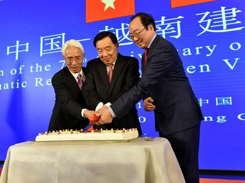 Kỷ niệm 70 năm thiết lập quan hệ ngoại giao Việt Nam - Trung Quốc - ảnh 1
