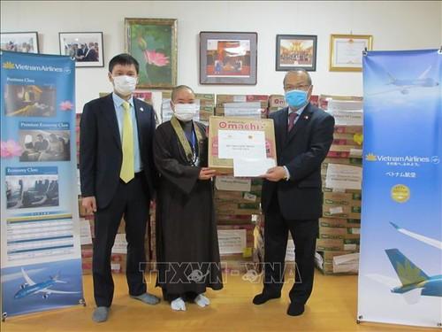 Đại sứ quán Việt Nam tại Nhật Bản hỗ trợ công dân gặp khó khăn vì dịch COVID-19 - ảnh 1