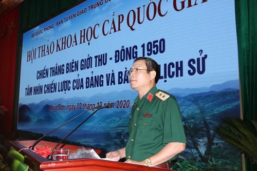 В провинции Лангшон прошел государственный семинар в честь 70-летия победы на границе - ảnh 1