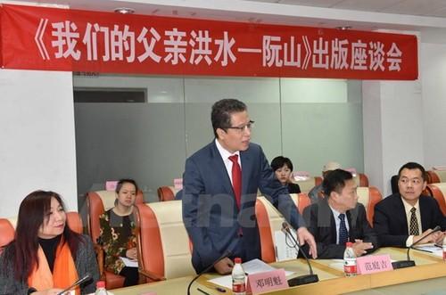 Trung Quốc ra sách về Lưỡng quốc Tướng quân Nguyễn Sơn - ảnh 2