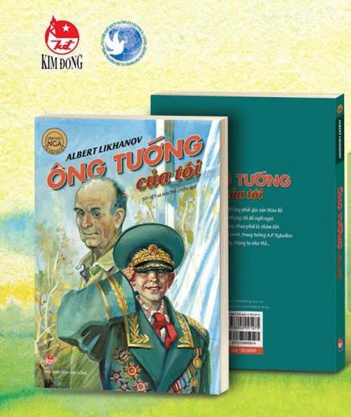 """""""Ông tướng của tôi"""" trở lại với bạn đọc Việt Nam - ảnh 2"""