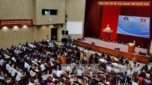 Gặp gỡ hữu nghị và hợp tác nhân dân Việt Nam – Campuchia - ảnh 1