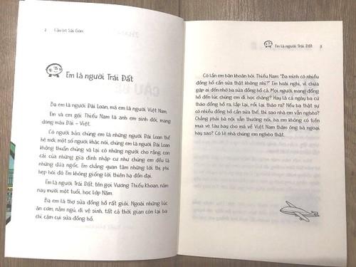 Cậu bé Sài Gòn: Ấm áp tình người Trái Đất - ảnh 2