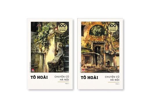 Loạt ấn phẩm đặc biệt nhân 100 năm ngày sinh nhà văn Tô Hoài - ảnh 5