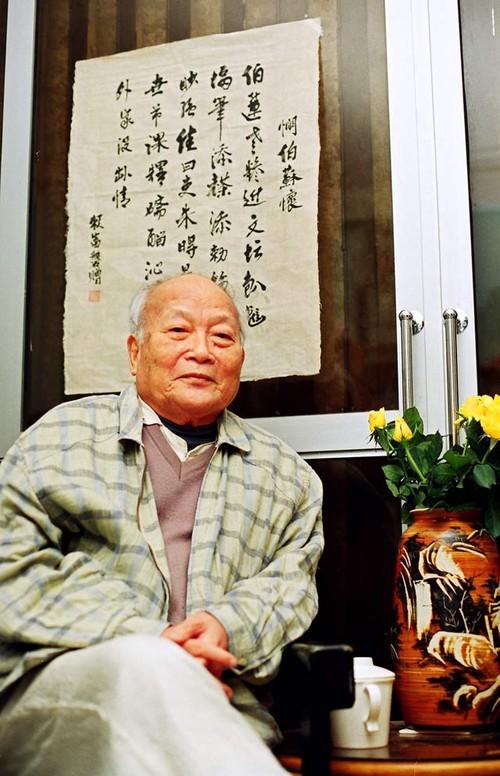 """100 năm ngày sinh nhà văn Tô Hoài: """"Phù thủy chữ"""" của mọi lứa tuổi - ảnh 6"""