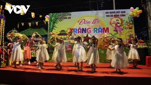 Tết Trung thu của thiếu nhi Việt Nam tại Lào - ảnh 2