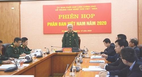 Phiên họp toàn thể Phân ban Việt Nam-LB Nga - ảnh 1