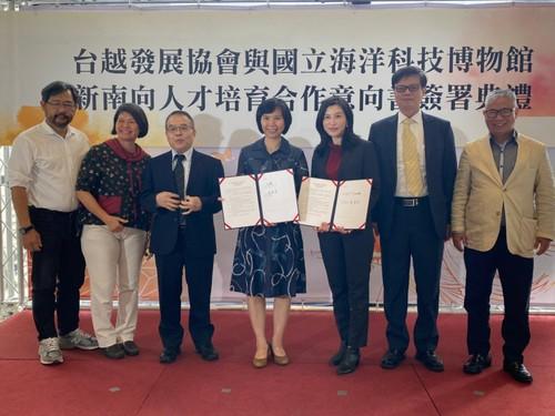 Hiệp hội Đài Việt tiếp tục xúc tiến ký kết giao lưu văn hóa Việt Nam - Đài Loan (Trung Quốc) - ảnh 2