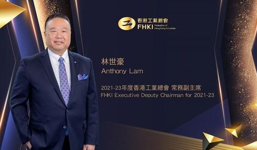 Triển vọng hợp tác giữa các doanh nghiệp Việt Nam và Hong Kong (Trung Quốc) sau đại dịch - ảnh 1