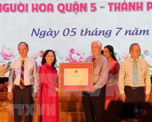 Festival de Farolillos de comunidad china reconocido Patrimonio Cultural Intangible de Vietnam - ảnh 1