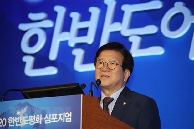 Vietnam y Corea del Sur profundizan su asociación estratégica en diversos ámbitos - ảnh 1